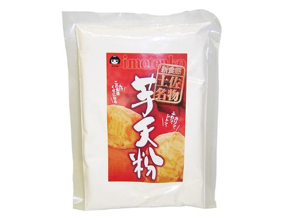 芋天粉 (3袋セット)