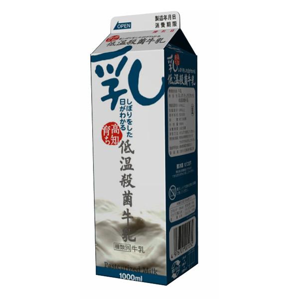 乳しぼりをした日がわかる低温殺菌牛乳