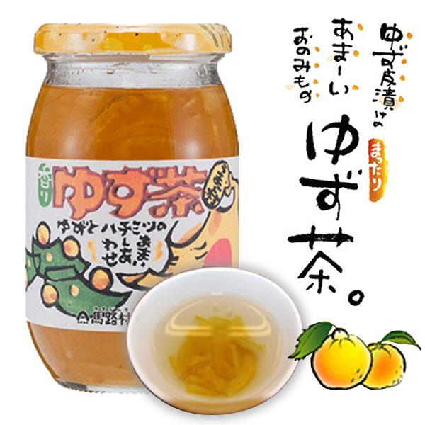 ゆず茶商品画像