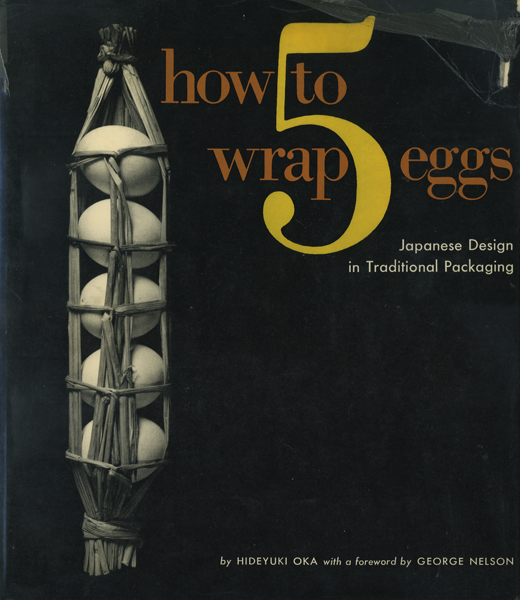 HOW TO WRAP 5 WRAP EGGS