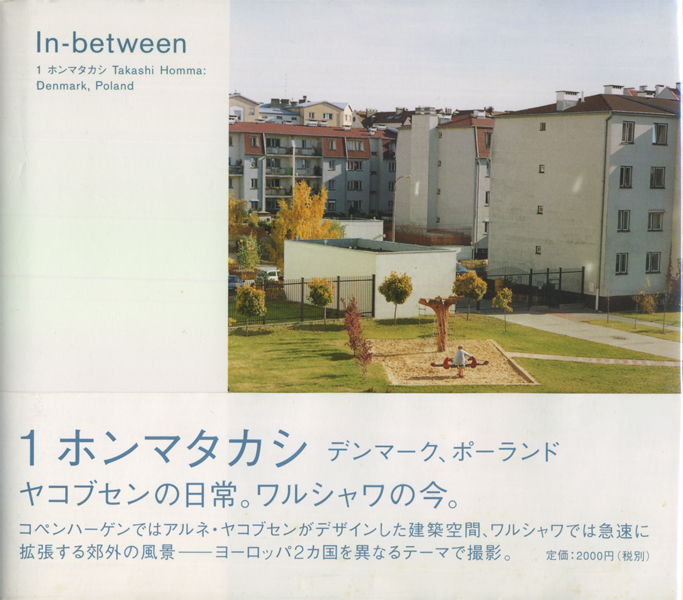 Takashi Homma: In-between