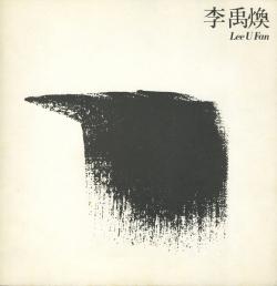 李禹煥の画像 p1_29