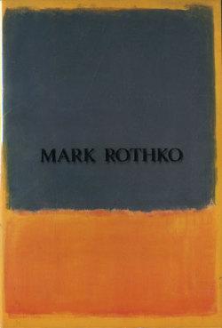 マーク・ロスコの画像 p1_13