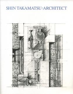 高松伸 図面 に対する画像結果