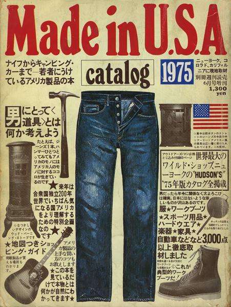 古書古本の買取 販売 通販 | Totodo | 渋谷 代官山 | 写真集 アートブック 建築 デザイン 美術書