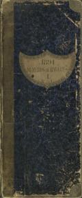 1891 NUMEROS DE BALLOTS 1