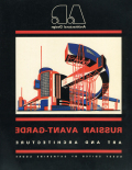 ARCHITECTURAL DESIGN: Russian Avant-Garde Art and Architecture