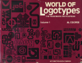World of Logotypes: The Trademark Encyclopedia Volume 1 - 3 各巻