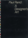 a_designers_art