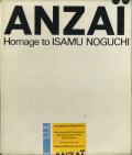 ANZAI Homage to ISAMU NOGUCHI