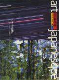 アートジャパネスク 日本の美と文化 全18巻