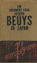 特装版ドキュメント ヨーゼフ・ボイス + ヨーゼフ・ボイス・イン・ジャパン [VHS]