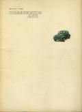 CA MAGAZINE Vol.13 No.1 1971 DDB特集