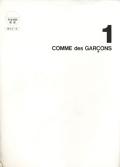 COMME des GARCONS DM: 大友克洋 1-18/ 18 volumes set