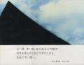 Dazaifu | Maiko Haruki �ϥ륭�ޥ���