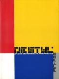 デ・ステイル 1917-1932 展 図録
