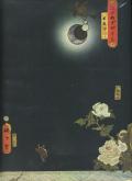 江戸のデザイン