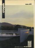 Tadao Ando 1983-1992 El Croquis 44+58 [Signed]