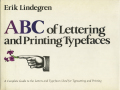 Erik Lindegren: ABC of Lettering and Printing Types