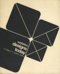 日本のデザイン展望 展—'60デザイン・イヤー参加展/協賛 世界デザイン会議
