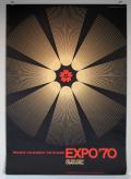 EXPO'70 日本万国博 ポスター 亀倉雄策