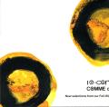 COMME des GARCONS DM: 10 corso como / 25 volumes set