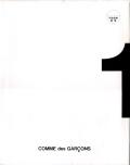 COMME des GARCONS DM: Quay Brothers 1-27 - 27 volumes set