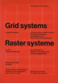 Josef Muller-Brockmann: Grid systems in graphic design
