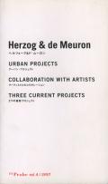 ヘルツォーク&ド・ムーロン TN Probe vol.4