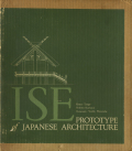 ISE: Prototype of Japanese Architecture