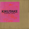 kikutake_kiyonori_sakuhinshu3