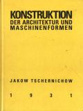 jakow tschernichow: KONSTRUKTION DER ARCHITEKTUR UND MASCHINENFORMEN