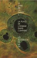 LE LIVRE DE LA SANTE 全20巻揃