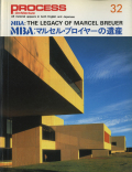 MBA �ޥ륻�롦�֥?�䡼�ΰ仺: PROCESS NO.32