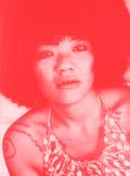 RED FLOWER, THE WOMEN OF OKINAWA / 赤花 アカバナー 沖縄の女