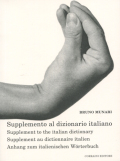 Bruno Munari: Supplemento al dizionnalio Italiano