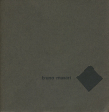 ブルーノ・ムナーリ 読めない本 Libro Illeggibil n.XXV-1959