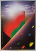 永井一正 カナダ巡回展 ポスター