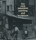 the new japanese paying and sculpture