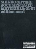 dOCUMENTA (13) Materials: 01-07 �ܥå��������ǥ���������ݿ�ϯ
