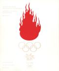 1998年 長野冬季オリンピック 開会式プログラム