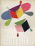 Portfolio: The Annual of The Graphic Arts Vol.1, No.2