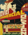 Soviet Commercial Design of the Twenties