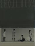 Shoji Ueda Photographs 1930's-1990's