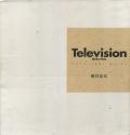 望月正夫写真集 Television 1975-1976