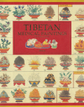 Tibetan Medical Paintings: Illustrations to the Blue Beryl Treatise of Sangye Gyamtso [two volumes]
