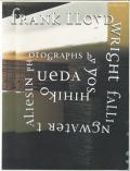 上田義彦写真集 Frank Lloyd Wright