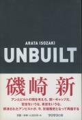 UNBUILT 反建築史