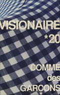 visionaire 20