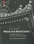 klaus zwerger wood and wood joints